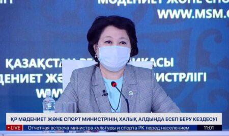 Ақтоты Райымқұлова: Саяси қуғын-сүргінге байланысты құжаттарды құпиясыздандыру жұмыстары қолға алынды